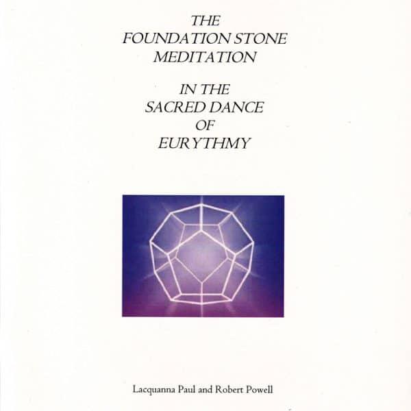Foundation Stone Meditation Cover